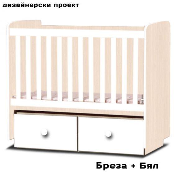 Легло Софи с две чекмеджета