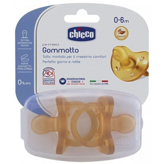 2 броя каучукови ортодонтски залъгалки - CHICCO