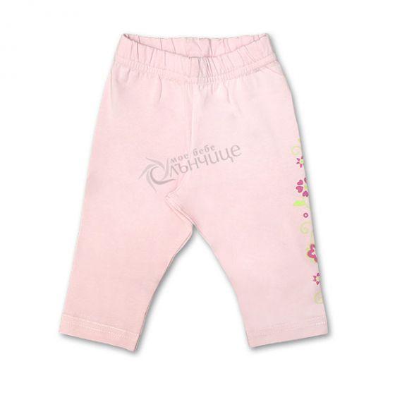 Детски клин - Pink