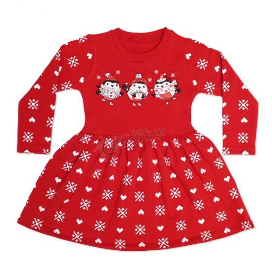 Коледна рокля - Christmas Тree