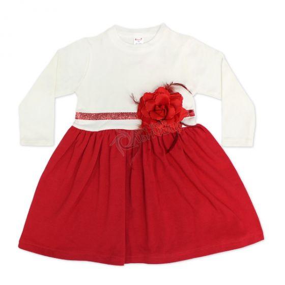 Коледна рокля - Rosey