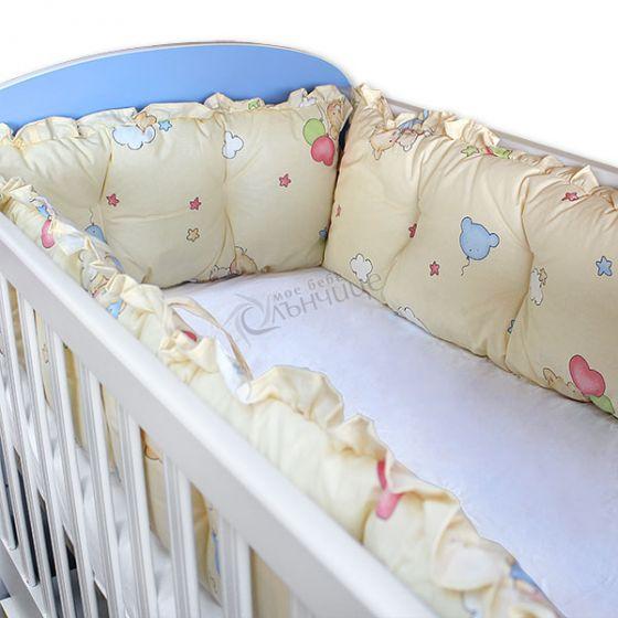 Комплект обиколници за креватче - Mama Bear