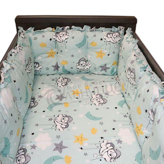Комплект обиколници за креватче - Sleepy Bear - мента