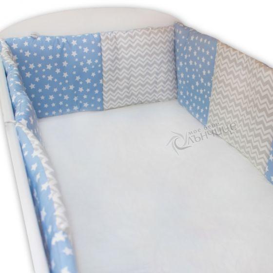 Комплект обиколници за креватче - Starry Dreams