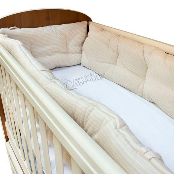 Комплект обиколници за креватче - Beige