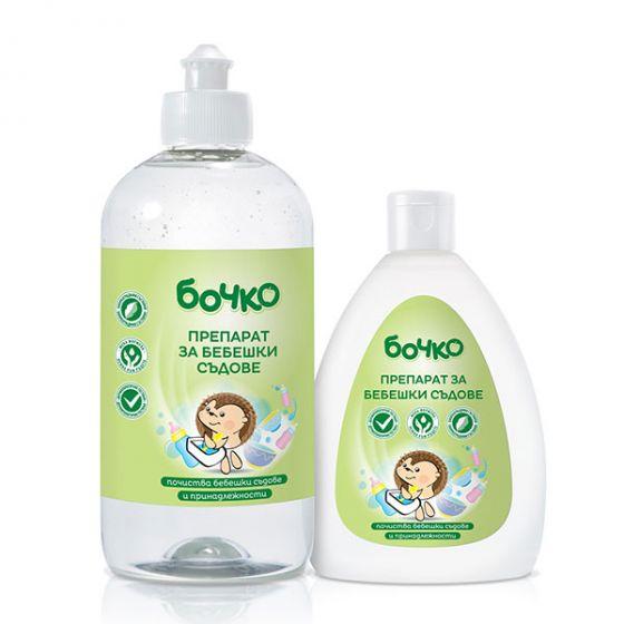 Препарат за измиване на бебешките съдове - Бочко