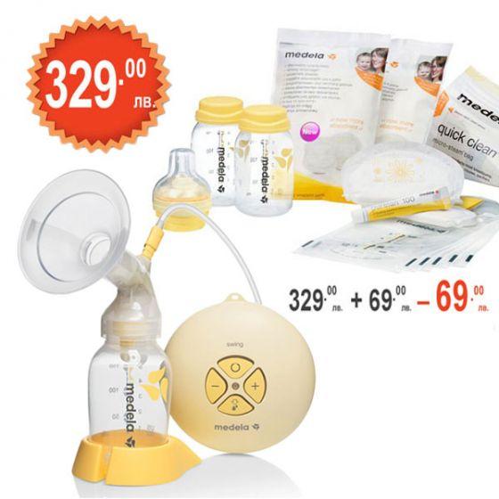Двуфазна електрическа помпа SWING + Подарък стартов комплект за кърмене - MEDELA