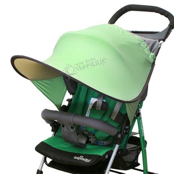 Двулицев сенник за количка с UV защита - Lemon Grass