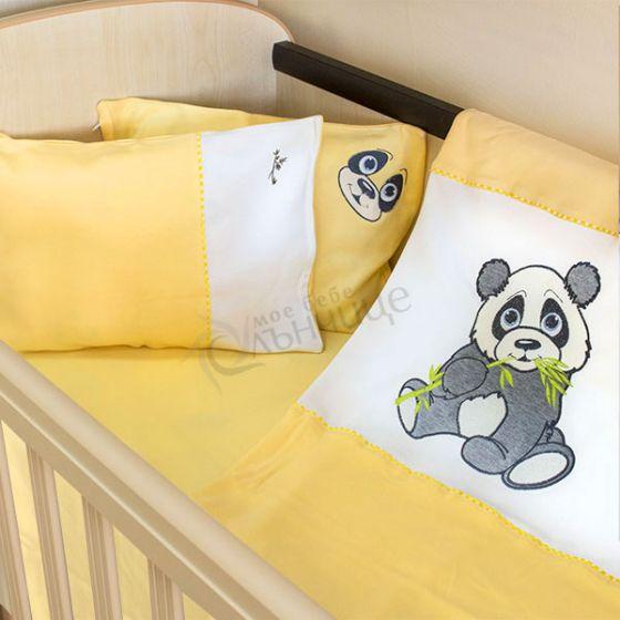 Спален комплект четири части Pandoo - Жълт