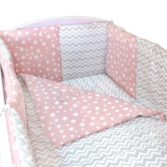 Спален комплект от девет части - Starry Dreams Pink