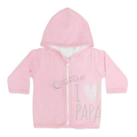 Суитшърт - I Love Papa