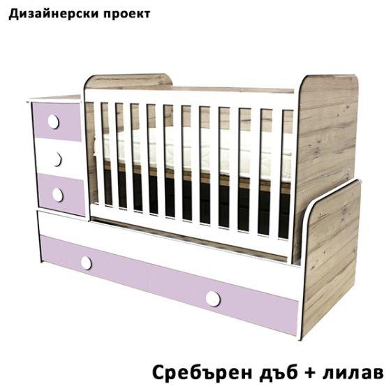 Трансформиращо легло-люлка Лара Екстра