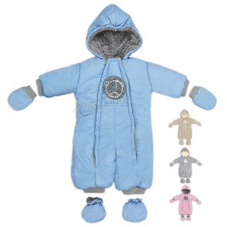 Бебешки космонавт - Pooh