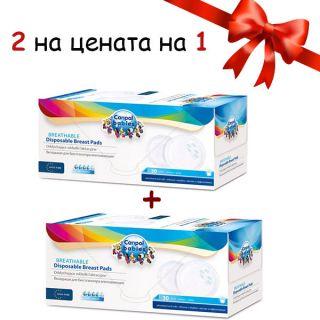Промопакет 1+1 Подплънки за кърма 30бр - CANPOL