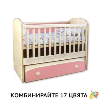 Легло Диана - люлка