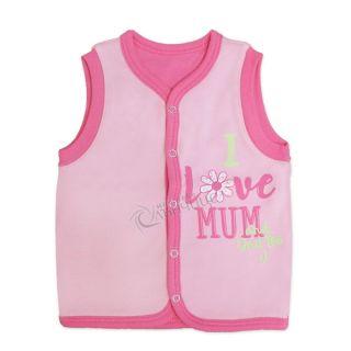 Елек - I Love Mum