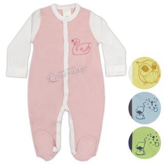 Гащеризон - Пижама - Cutie Color