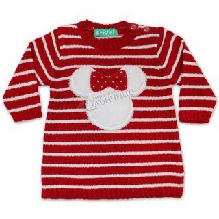 Коледен пуловер - Мини