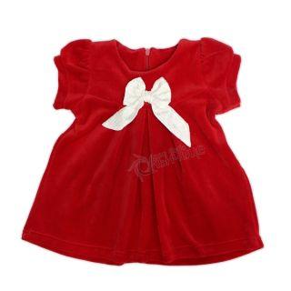 Коледна рокля - Ribbon