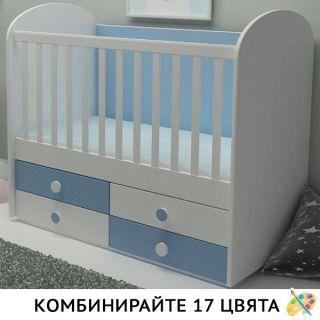 Легло Диана - люлка с четири чекмеджета