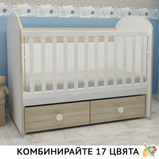 Легло Диана - люлка с две чекмеджета
