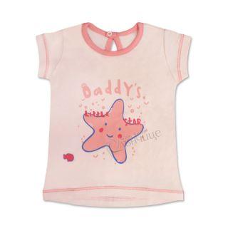 Блуза с къс ръкав - Daddy's Little Star