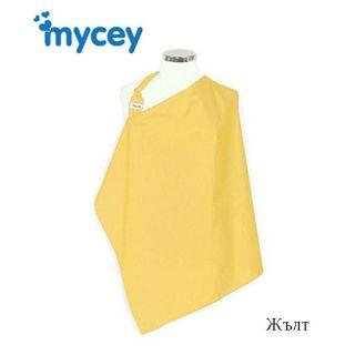 Престилка за кърмене Basic - Mycey