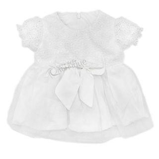 Рокля - Royal Baby