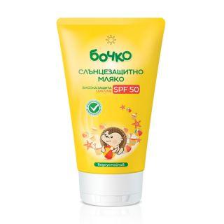 Слънцезащитно мляко SPF 50 - Бочко