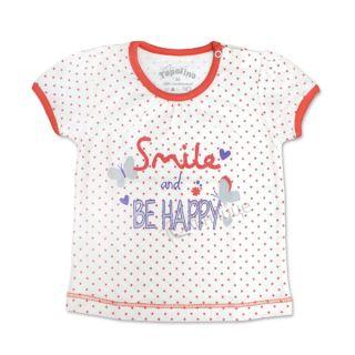 Блуза с къс ръкав - Be Happy