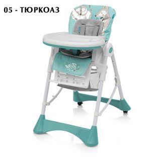 Стол за хранене PEPE - BABY DESIGN