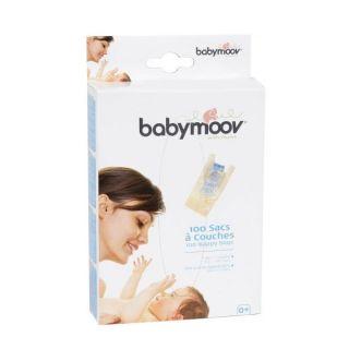 Пликчета за употребявани памперси - Babymoov