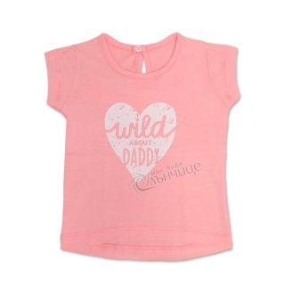 Блуза с къс ръкав - Wild About Daddy