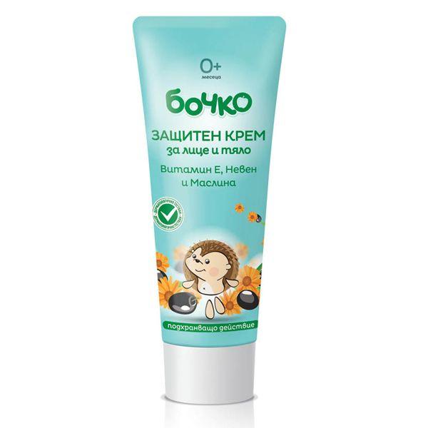 Защитен крем за лице и тяло - Бочко