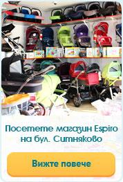 Магазин Espiro