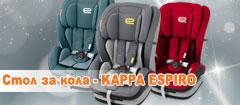 Стол за кола 9-36кг KAPPA - ESPIRO