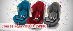 Стол за кола 0-25 кг DELTA - ESPIRO 2017