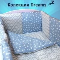Колекция Dreams